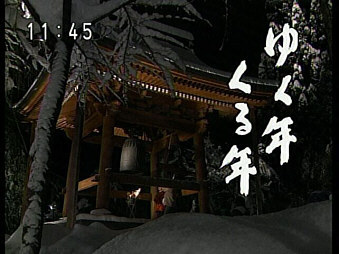 060304kaimaku01
