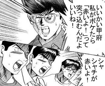 060329kofu