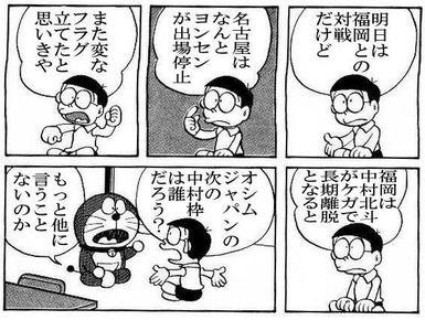 061126fukuoka