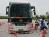 070701bus