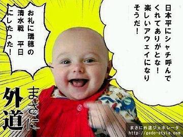 Shimizu080411