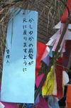 Tanabata01