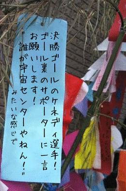 Tanabata0001