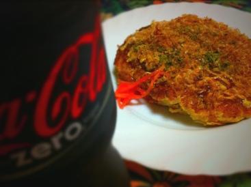 Okonomicola00