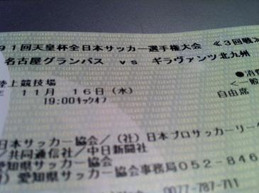 20111115nago_kita