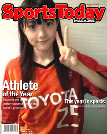 Kanoncover01