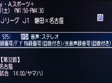 2012_iwata_11_17