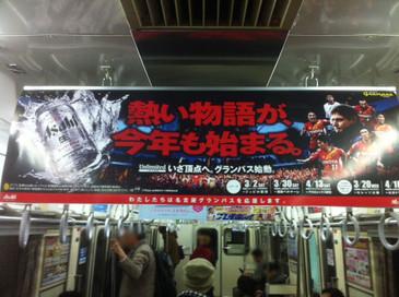 Asahi_super_dry_1