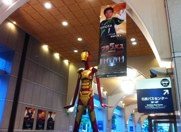 Ironman7_2013_04