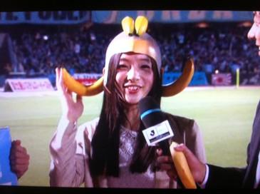 Adachii_banana_2013_2