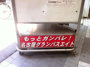 2013_motto__2