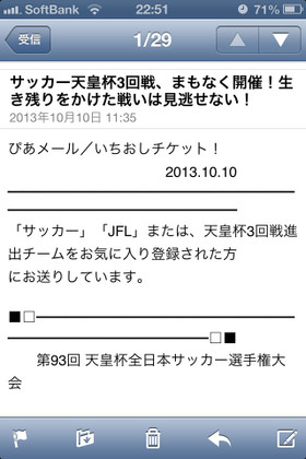 2013_10_10_2