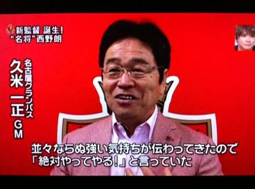 2013_kume_