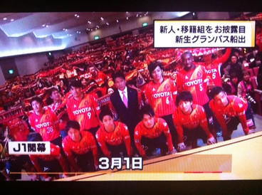 Shintaisei_2014