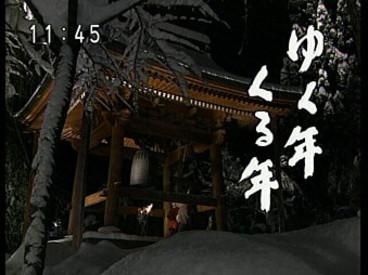 304kaimaku01
