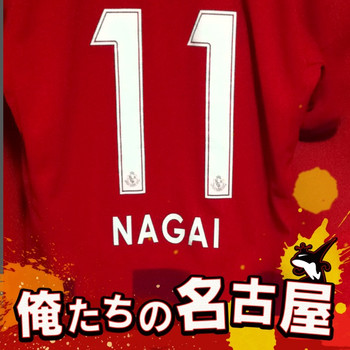 2015_09_nagai