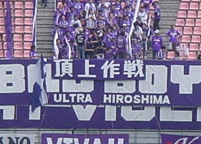 070407hirosima01