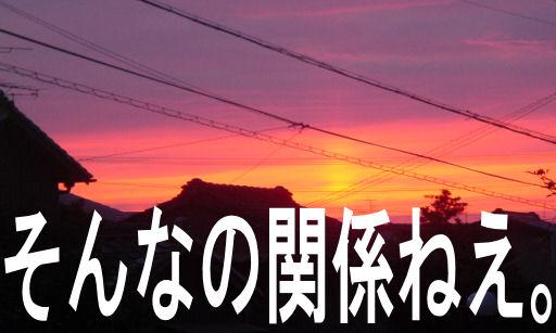 070615yuhi_1