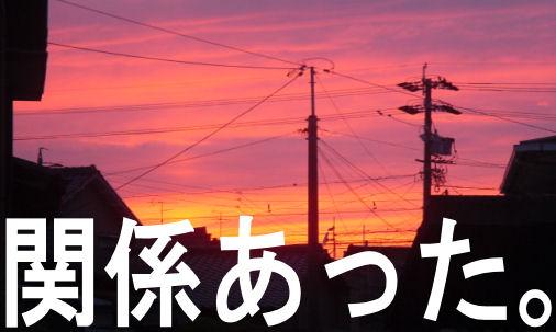 070616yuhi