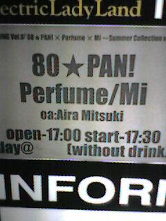 初めての生Perfume@E.L.L