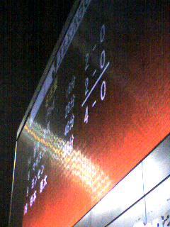 J1第18節 名古屋−大宮