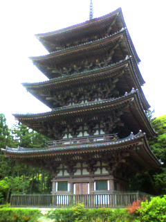 グッドアフタヌーン京都