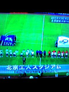 ACL第6戦 北京−名古屋