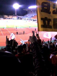 天皇杯準々決勝 名古屋−岐阜