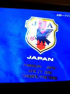 日本一パラグアイ