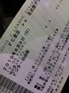 明日は味スタでFC東京戦