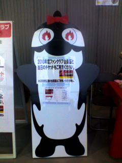 J1第18節 名古屋−浦和