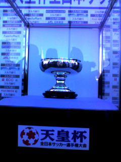 天皇杯2回戦 名古屋-中京大