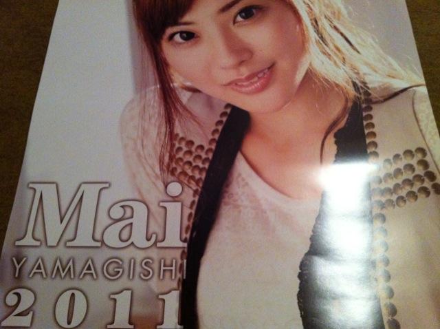 舞彩タン2011カレンダーキター