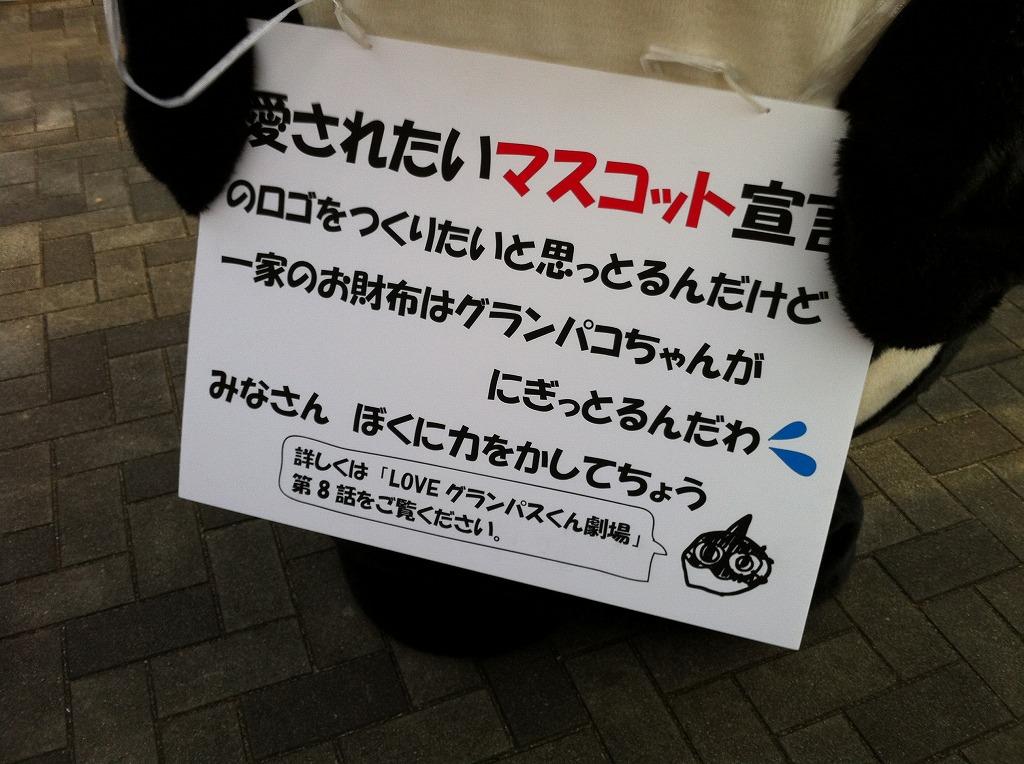 0418shimizu
