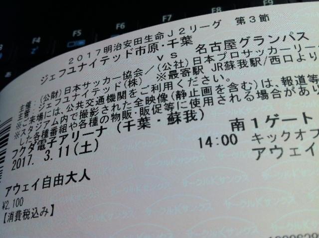 Fukuari_2017_01