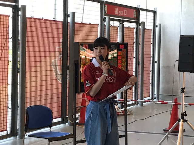 元SKE48の…