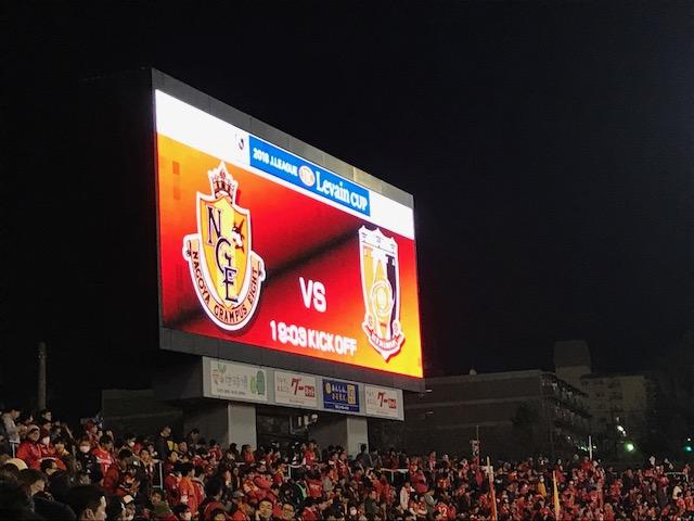 今日は瑞穂でルヴァン杯 vs.浦和