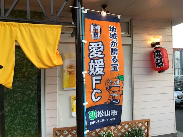 今日は豊スタで横浜戦
