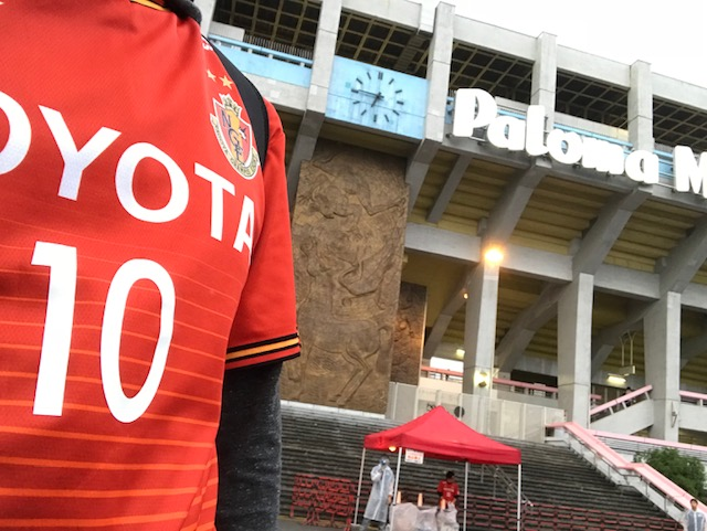 今日は瑞穂で天皇杯2回戦 名古屋−奈良クラブ